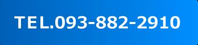 ホリカワ電話番号